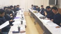 靑雲祭第4回実行委員会
