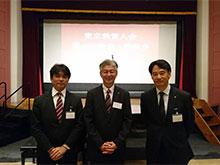 東京敦賀人会第49回総会